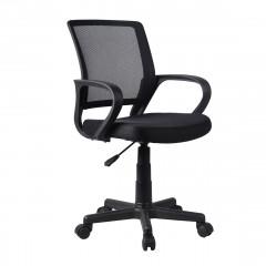 Fauteuil de bureau en mesh noir assise réglable avec roulettes et accoudoirs en plastique - SCHOOL