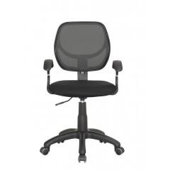 Fauteuil de Bureau – Chaise Confortable et pivotante Hauteur Réglable - Dossier mesh gris - Netty
